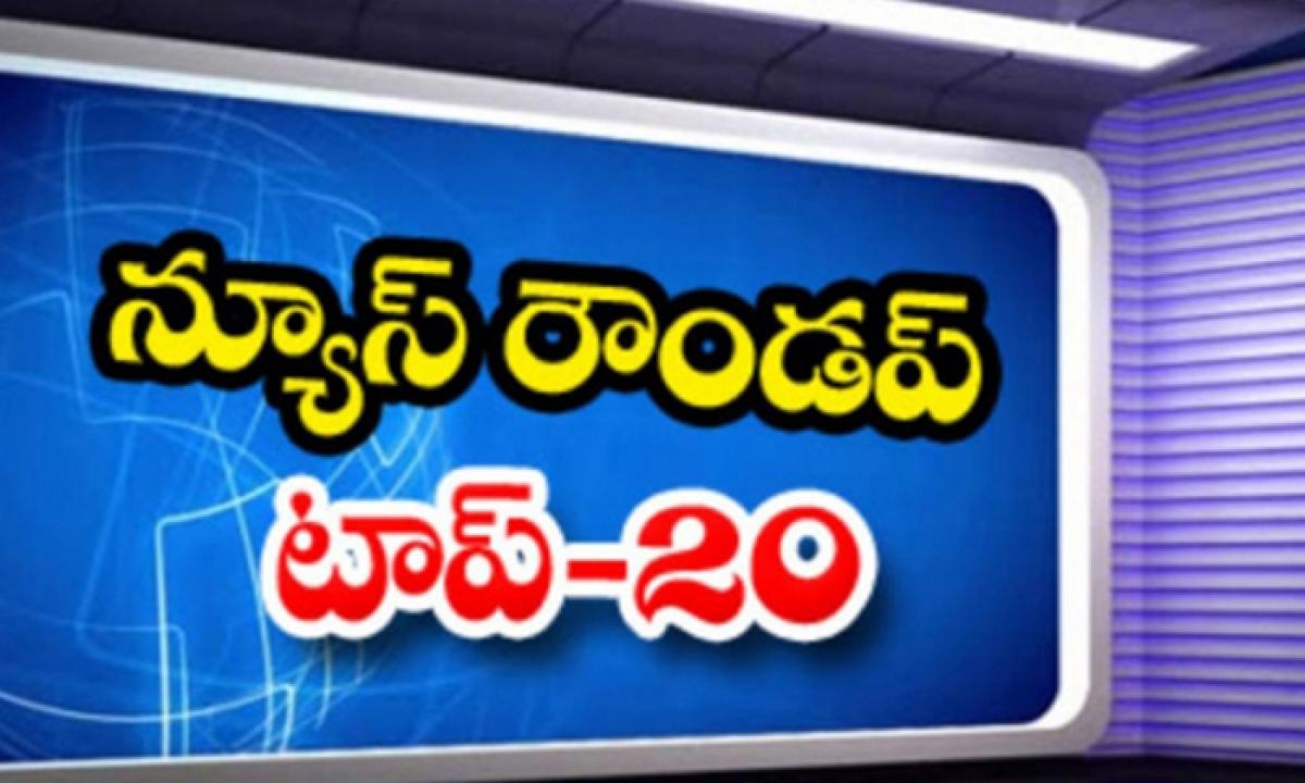 Ap Andhra And Telangana News Roundup Breaking Headlines Latest Top News 10 9 2021 Today-TeluguStop.com