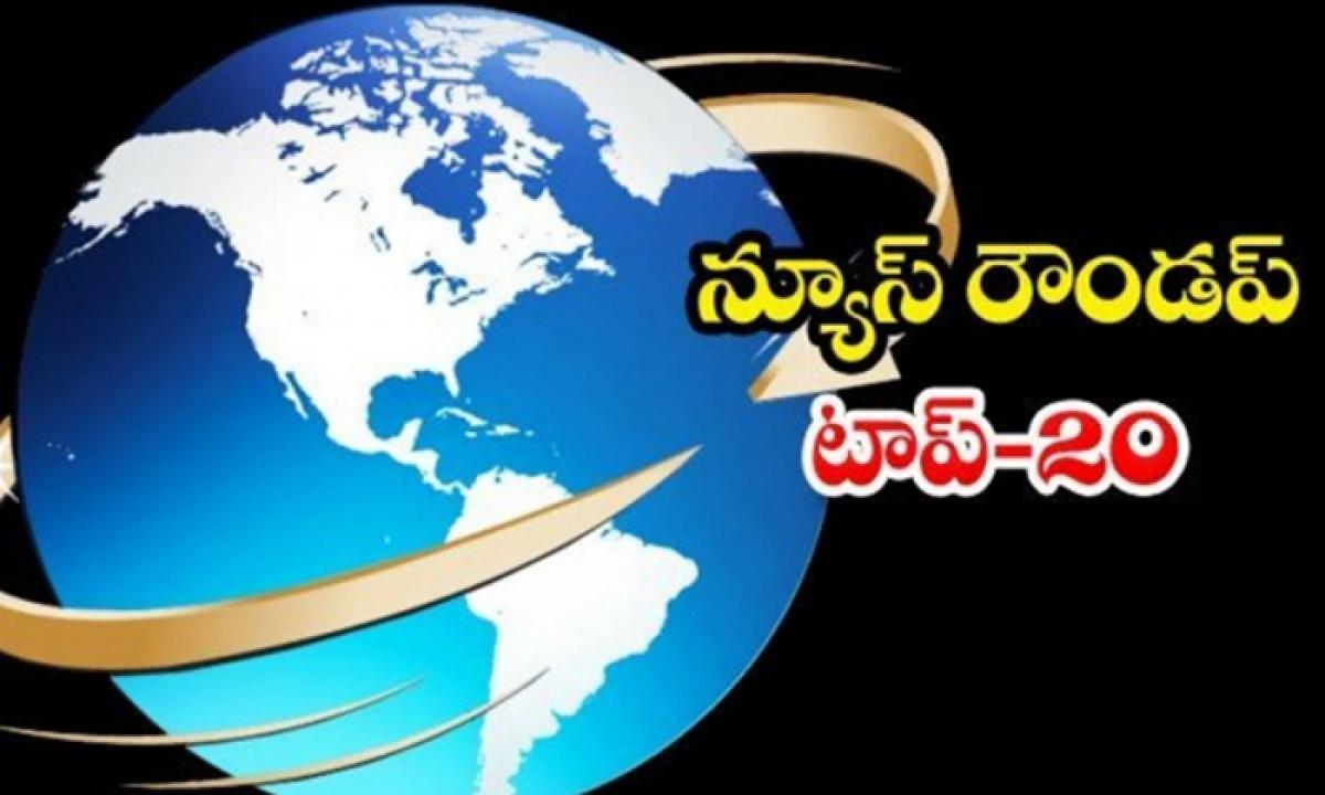 Ap Andhra And Telangana News Roundup Breaking Headlines Latest Top News April 13 2021-TeluguStop.com