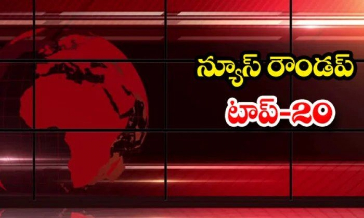 Ap Andhra And Telangana News Roundup Breaking Headlines Latest Top News 14 April 2021 Today-TeluguStop.com