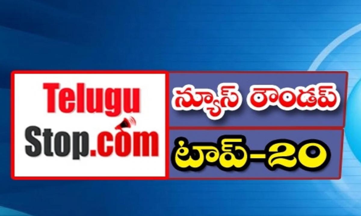 Ap Andhra And Telangana News Roundup Breaking Headlines Latest Top News 14 June 2021 Today-న్యూస్ రౌండప్ టాప్ 20-Latest News - Telugu-Telugu Tollywood Photo Image-TeluguStop.com