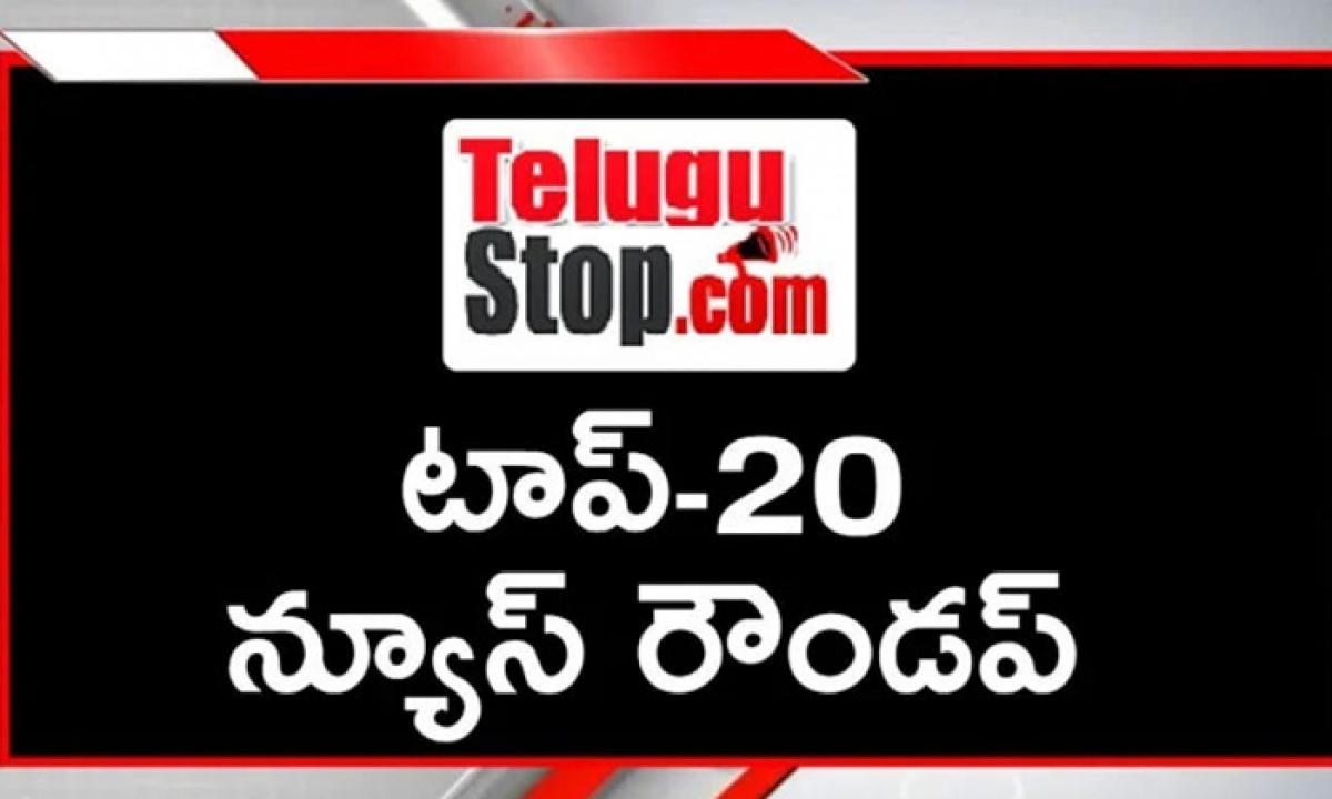 Ap Andhra And Telangana News Roundup Breaking Headlines Latest Top News 16 June 2021 Today-న్యూస్ రౌండప్ టాప్ 20-Latest News - Telugu-Telugu Tollywood Photo Image-TeluguStop.com