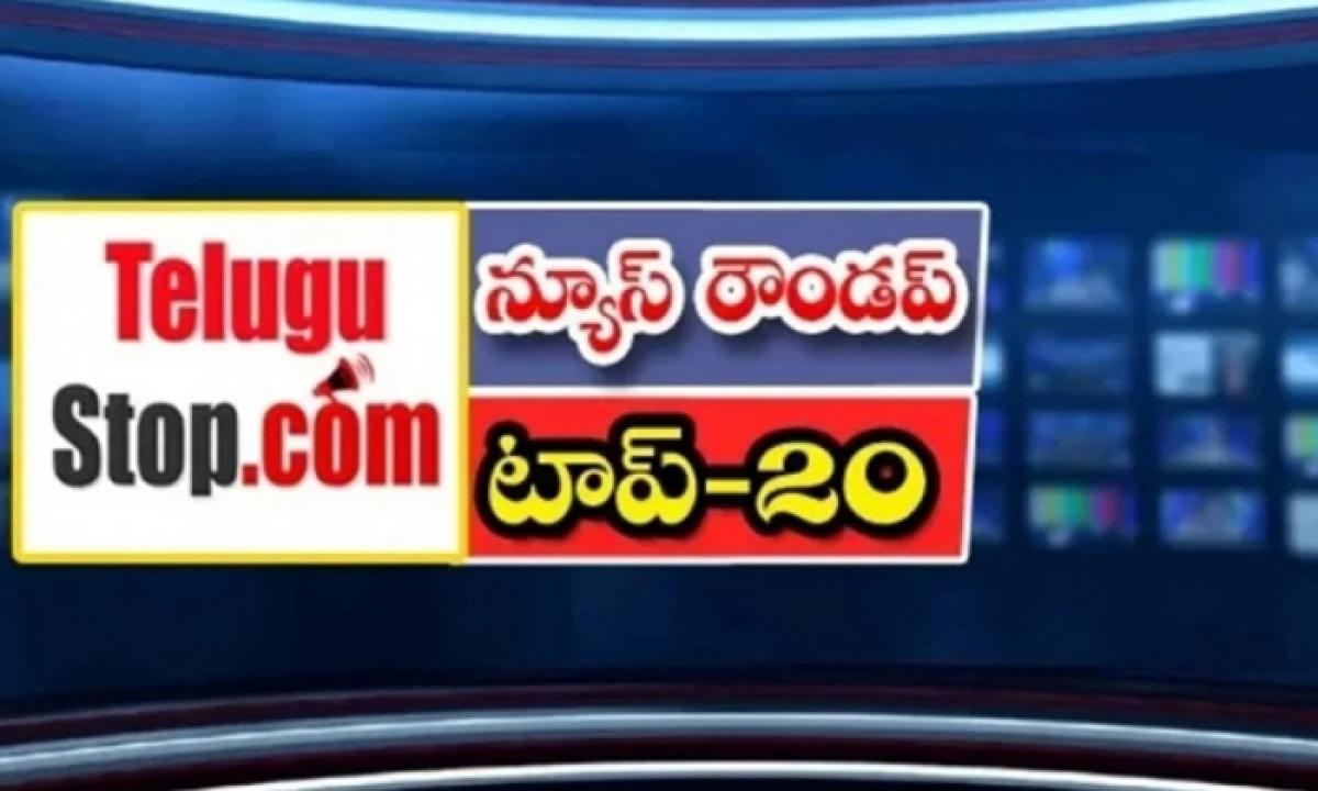 Ap Andhra And Telangana News Roundup Breaking Headlines Latest Top News 16 September 2021 Today-న్యూస్ రౌండప్ టాప్ 20-Breaking/Featured News Slide-Telugu Tollywood Photo Image-TeluguStop.com