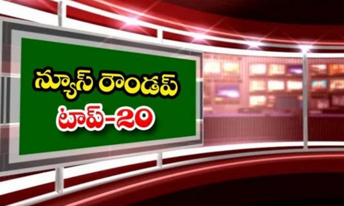 Ap Andhra And Telangana News Roundup Breaking Headlines Latest Top News 17 June 2021 Today-న్యూస్ రౌండప్ టాప్ 20-Political-Telugu Tollywood Photo Image-TeluguStop.com