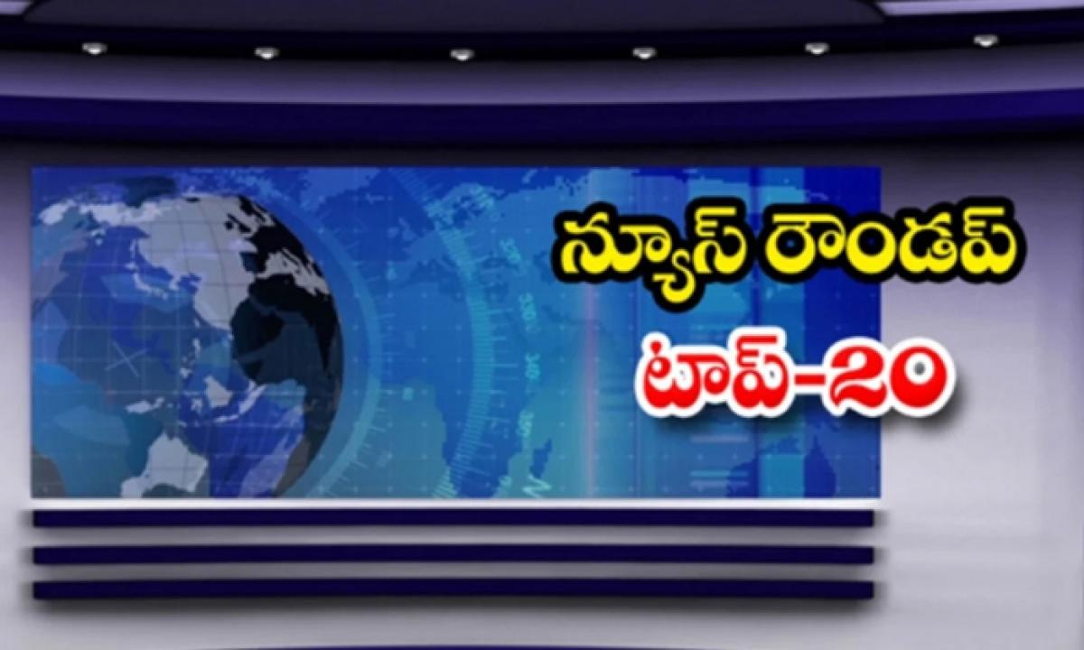 Ap Andhra And Telangana News Roundup Breaking Headlines Latest Top News 18 July 2021 Today-న్యూస్ రౌండప్ టాప్ 20-Breaking/Featured News Slide-Telugu Tollywood Photo Image-TeluguStop.com