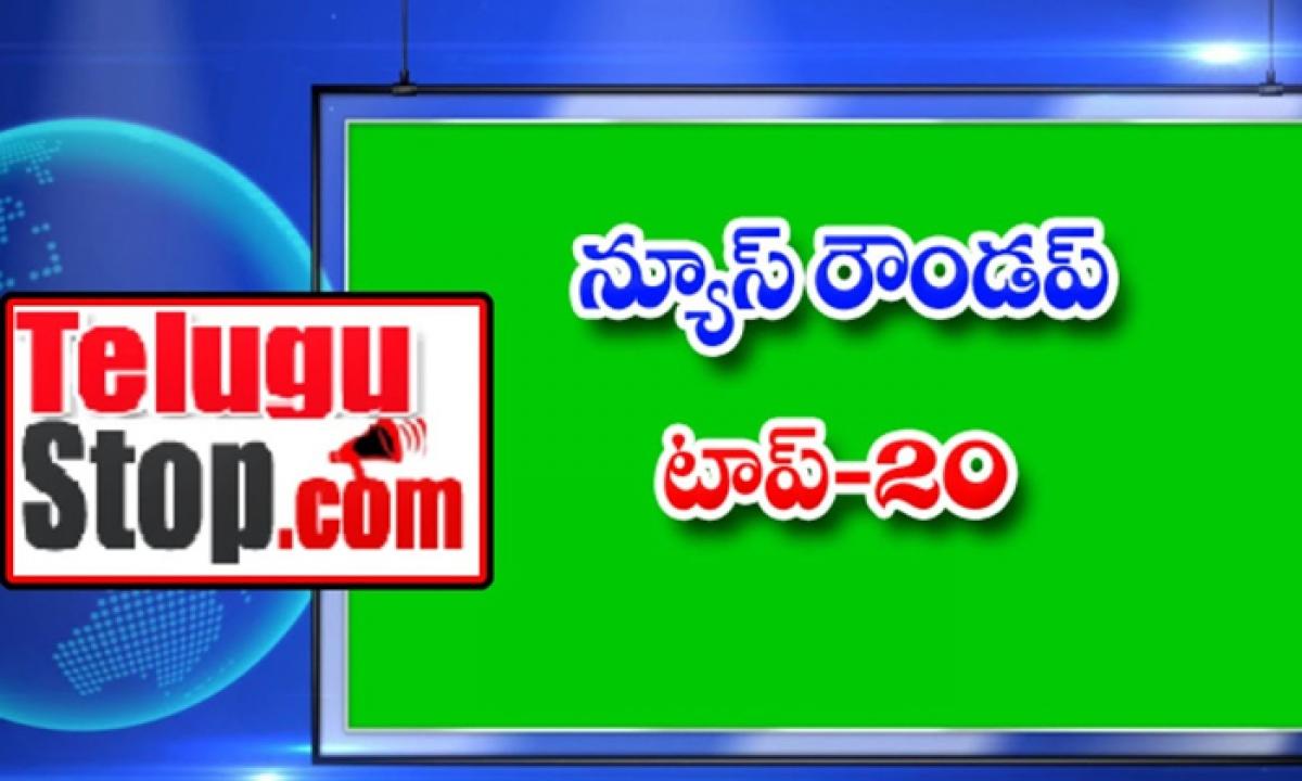 Ap Andhra And Telangana News Roundup Breaking Headlines Latest Top News 18 September 2021 Today-న్యూస్ రౌండప్ టాప్ 20-Breaking/Featured News Slide-Telugu Tollywood Photo Image-TeluguStop.com