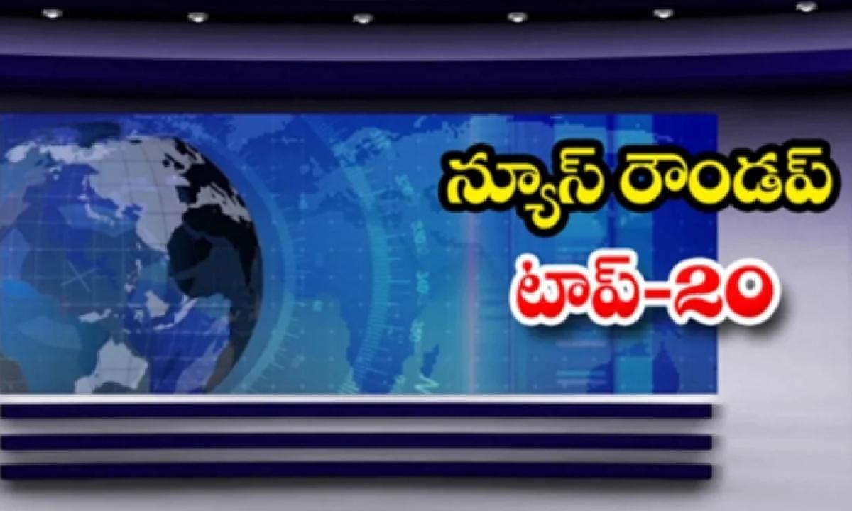 Ap Andhra And Telangana News Roundup Breaking Headlines Latest Top News 19 July 2021 Today-న్యూస్ రౌండప్ టాప్ 20-Breaking/Featured News Slide-Telugu Tollywood Photo Image-TeluguStop.com