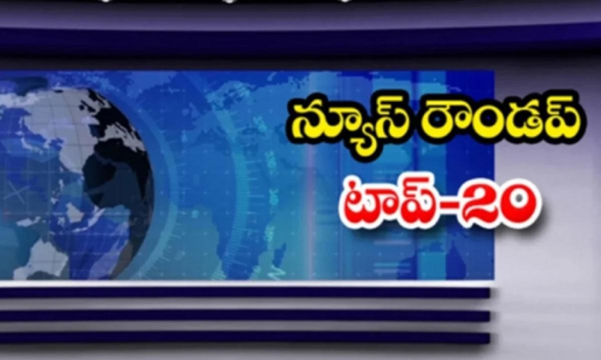 Ap Andhra And Telangana News Roundup Breaking Headlines Latest Top News 21 July 2021 Today-న్యూస్ రౌండప్ టాప్ 20-Breaking/Featured News Slide-Telugu Tollywood Photo Image-TeluguStop.com