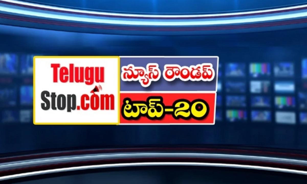 Ap Andhra And Telangana News Roundup Breaking Headlines Latest Top News 22 September 2021 Today-న్యూస్ రౌండప్ టాప్ 20-Breaking/Featured News Slide-Telugu Tollywood Photo Image-TeluguStop.com