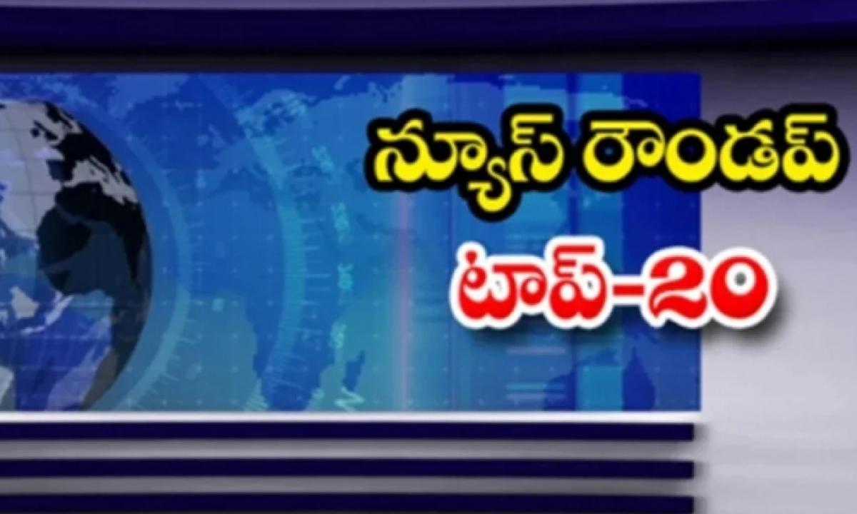 Ap Andhra And Telangana News Roundup Breaking Headlines Latest Top News 23 July 2021 Today-న్యూస్ రౌండప్ టాప్ 20-Breaking/Featured News Slide-Telugu Tollywood Photo Image-TeluguStop.com