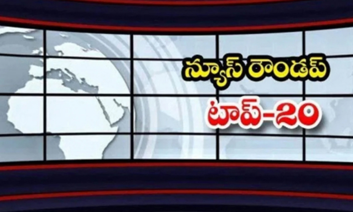 Ap Andhra And Telangana News Roundup Breaking Headlines Latest Top News 23 September 2021 Today-న్యూస్ రౌండప్ టాప్ 20-Breaking/Featured News Slide-Telugu Tollywood Photo Image-TeluguStop.com