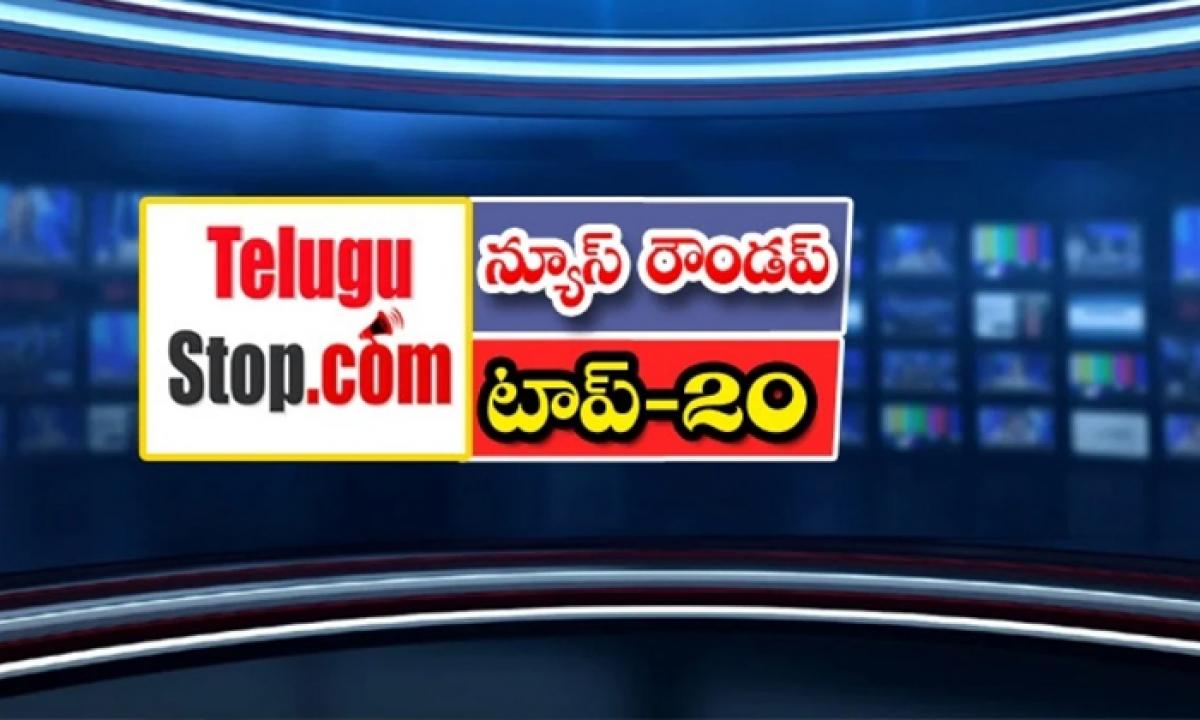 Ap Andhra And Telangana News Roundup Breaking Headlines Latest Top News 24 June 2021 Today-న్యూస్ రౌండప్ టాప్ 20-Political-Telugu Tollywood Photo Image-TeluguStop.com