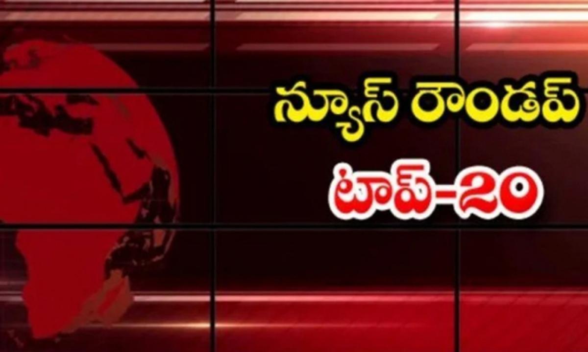 Ap Andhra And Telangana News Roundup Breaking Headlines Latest Top News 29 July 2021 Today-న్యూస్ రౌండప్ టాప్ 20-Breaking/Featured News Slide-Telugu Tollywood Photo Image-TeluguStop.com