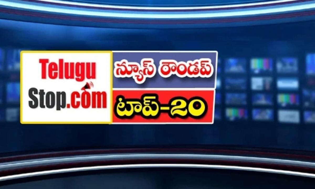 Ap Andhra And Telangana News Roundup Breaking Headlines Latest Top News 5 August 2021-న్యూస్ రౌండప్ టాప్ – 20-Breaking/Featured News Slide-Telugu Tollywood Photo Image-TeluguStop.com