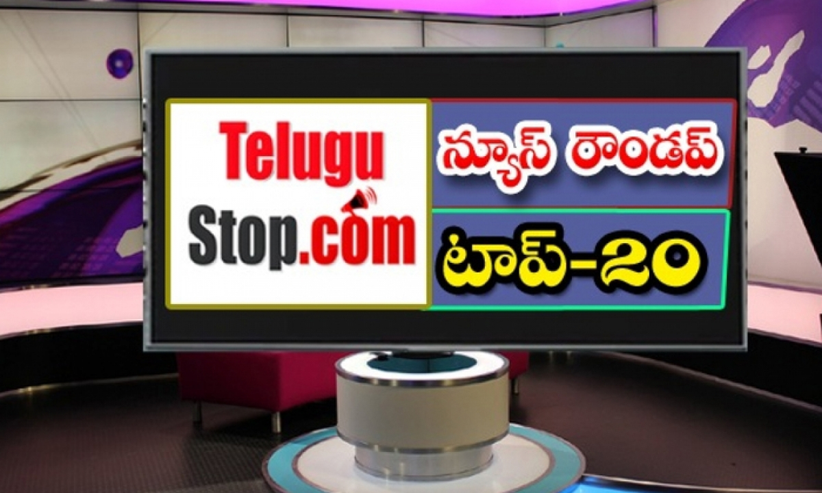 Ap Andhra And Telangana News Roundup Breaking Headlines Latest Top News 7 June 2021 Today-TeluguStop.com
