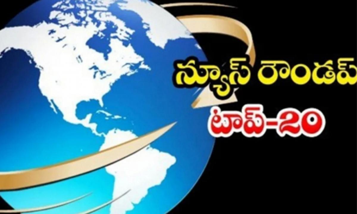 Ap Andhra And Telangana News Roundup Breaking Headlines Latest Top News April 10 5 2021 Today-న్యూస్ రౌండప్ టాప్ -20-Latest News - Telugu-Telugu Tollywood Photo Image-TeluguStop.com