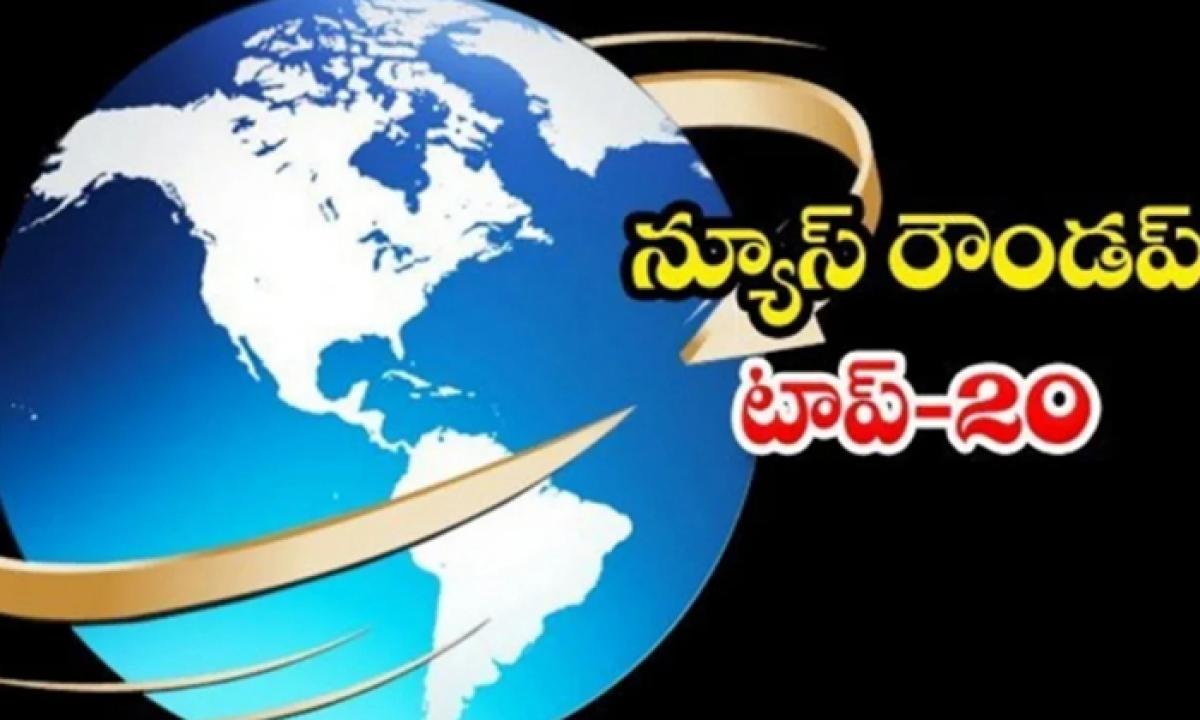 Ap Andhra And Telangana News Roundup Breaking Headlines Latest Top News April 16 2021 Today-TeluguStop.com