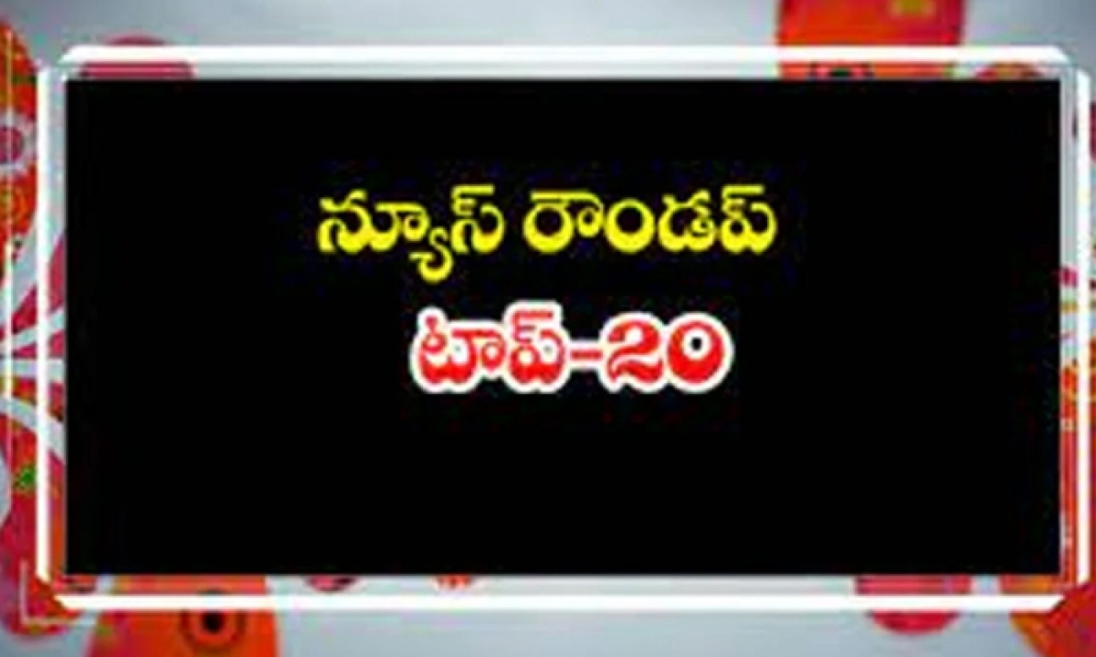 Ap Andhra And Telangana News Roundup Breaking Headlines Latest Top News April 20 04 2021 Today-TeluguStop.com