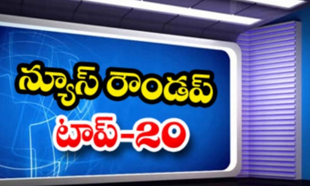 Ap Andhra And Telangana News Roundup Breaking Headlines Latest Top News April14 5 2021 Today-TeluguStop.com