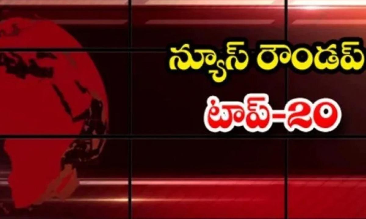 Ap Andhra And Telangana News Roundup Breaking Headlines Latest Top News May 03 2021-TeluguStop.com