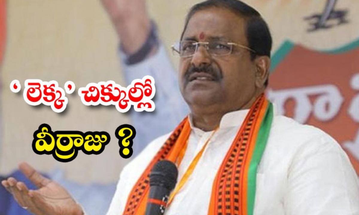 Ratnaprabhas Letter To Somu Weeraraj On Election Expenses- లెక్క చిక్కుల్లో వీర్రాజు -Political-Telugu Tollywood Photo Image-TeluguStop.com