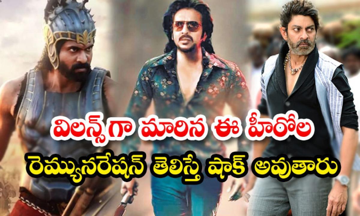 Unbelievable Remuneration Of Tollywood Heros Turned Villains-TeluguStop.com