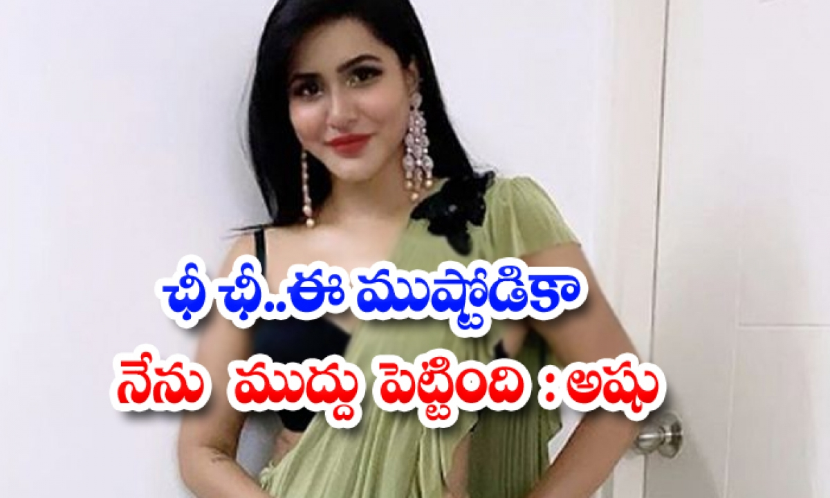 Ashu Reddy Shocking Comment On Express Hari Skit In Comedy Stars-TeluguStop.com
