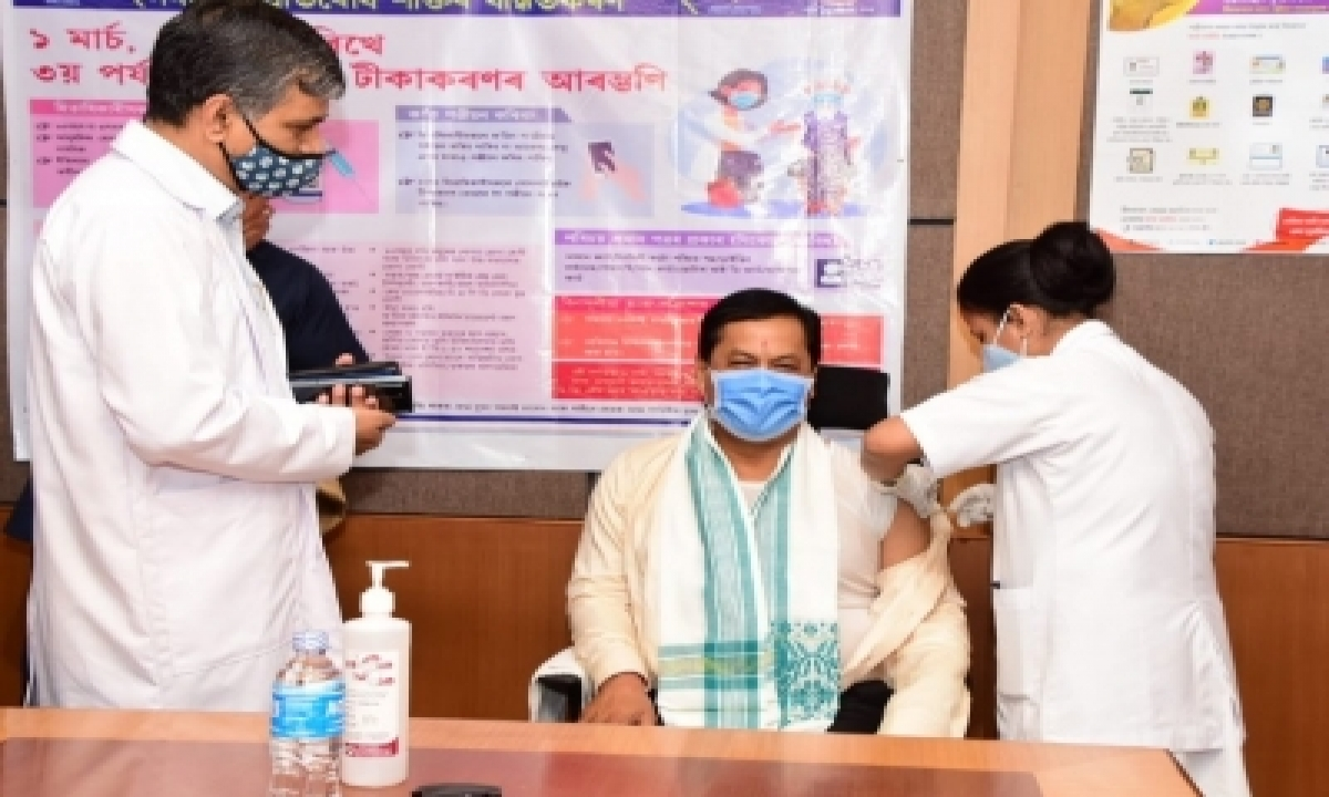 Assam Cm Gets Covid-19 Jab, Urge Others To Get Vaccinated-TeluguStop.com
