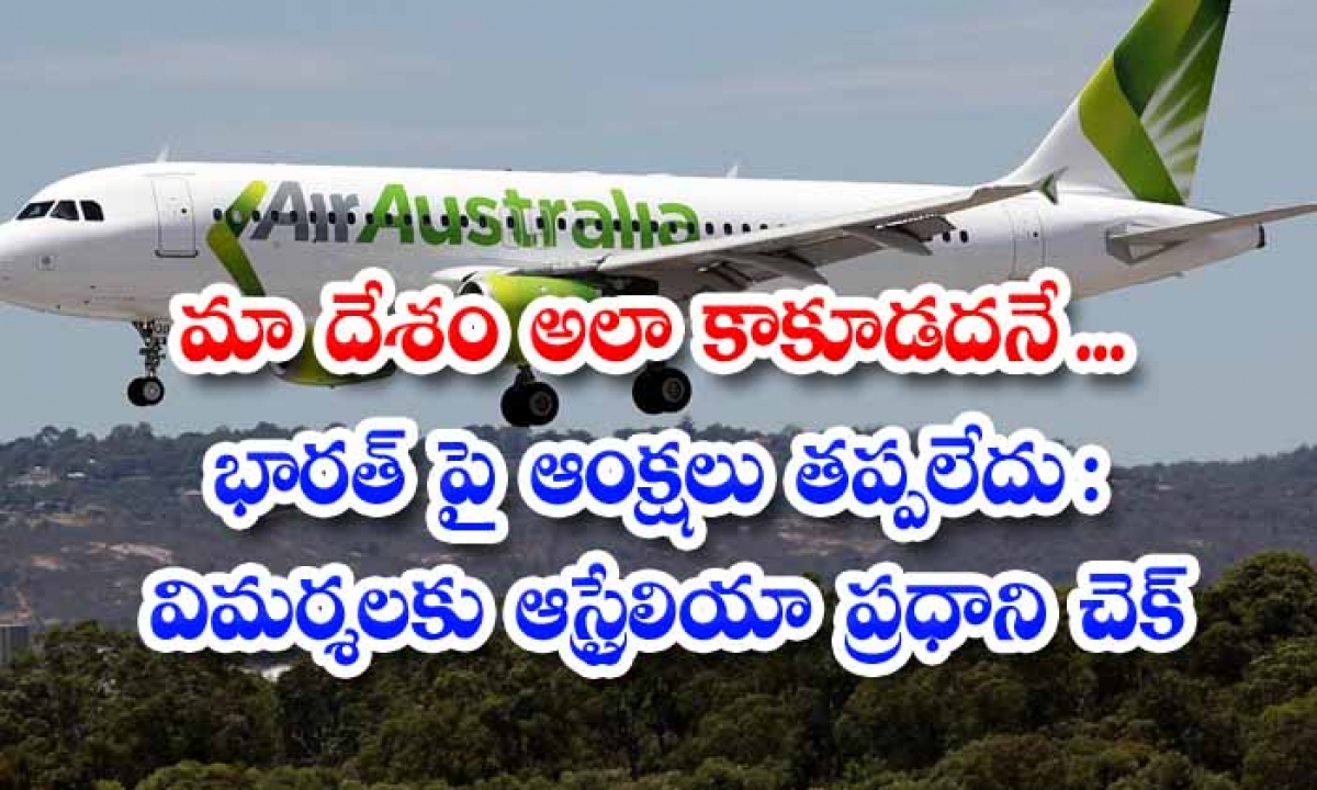 Australian Pm Defends Ban On Citizens Returning From India-TeluguStop.com