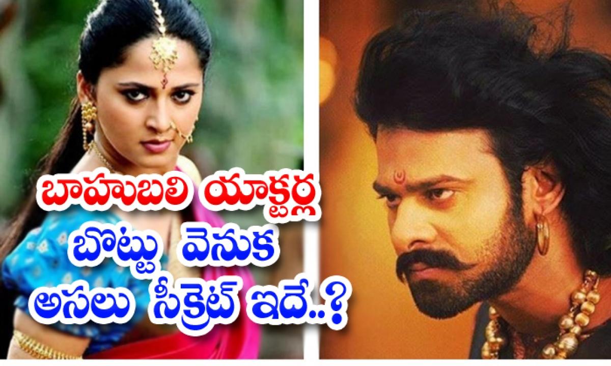 Secrets Behind Bahubali Actors Bottu In Movie-బాహుబలి యాక్టర్ల బొట్టు వెనుక అసలు సీక్రెట్ ఇదే..-Latest News - Telugu-Telugu Tollywood Photo Image-TeluguStop.com