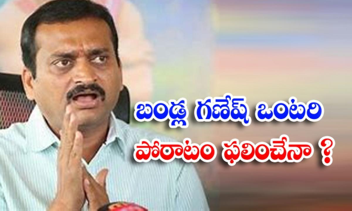 Bandla Ganesh In Maa Elections-బండ్ల గణేష్ ఒంటరి పోరాటం ఫలించేనా-Latest News - Telugu-Telugu Tollywood Photo Image-TeluguStop.com