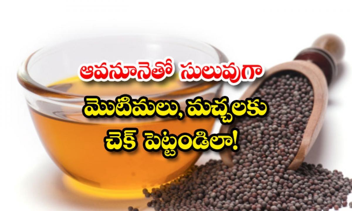 Beauty Benefits Of Mustard Oil-ఆవనూనెతో సులువుగా మొటిమలు, మచ్చలకు చెక్ పెట్టండిలా-Latest News - Telugu-Telugu Tollywood Photo Image-TeluguStop.com