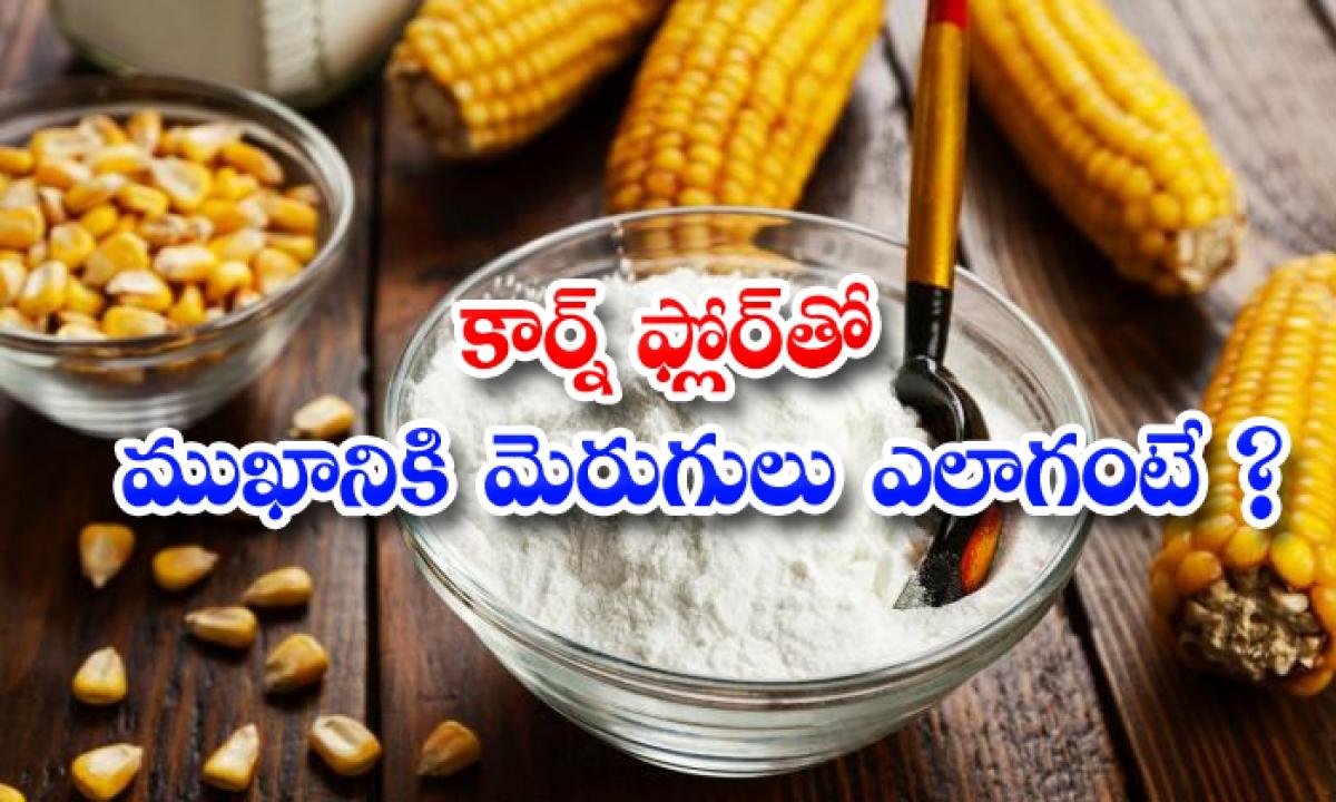 Cornflour Face Packs Skin Care-కార్న్ ఫ్లోర్తో ముఖానికి మెరుగులు.. ఎలాగంటే-Latest News - Telugu-Telugu Tollywood Photo Image-TeluguStop.com