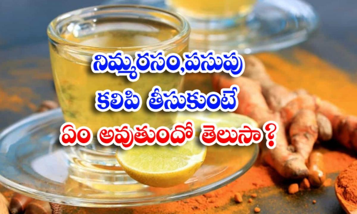 Benefits Of Lemon Water Turmeric Powder Lemon Water-TeluguStop.com