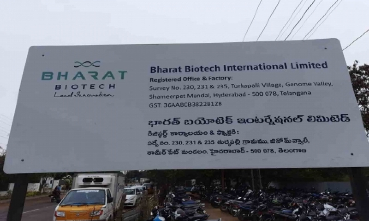 TeluguStop.com - Bharat Biotech To Make Antigen For First-ever Anti-malaria Vaccine