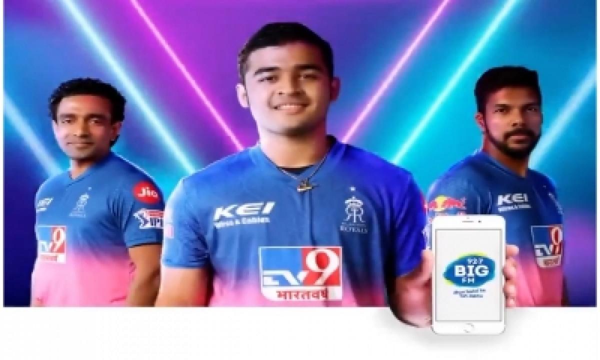 Big Fm Partners With Rajasthan Royals To Transform Into Radio Stadium-TeluguStop.com