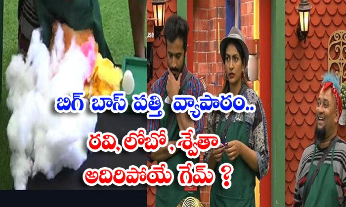 Bigg Boss 5 Telugu Ravi Lobo And Shweta Hit Jackpot Captaincy Contender Task-బిగ్ బాస్ పత్తి వ్యాపారం.. రవి, లోబో, శ్వేతా అదిరిపోయే గేమ్-Latest News - Telugu-Telugu Tollywood Photo Image-TeluguStop.com