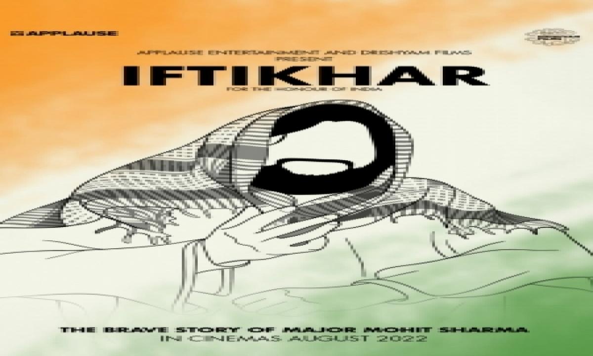 TeluguStop.com - Biopic Of Ashok Chakra Recipient Late Major Mohit Sharma On Cards