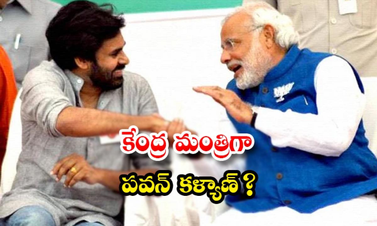 The Bjp Government Is Planning To Elect Pawan Kalyan As Union Minister-కేంద్ర మంత్రిగా పవన్ కళ్యాణ్ -Political-Telugu Tollywood Photo Image-TeluguStop.com