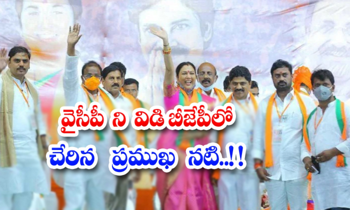 Senior Actor Hema Join In Bjp-TeluguStop.com