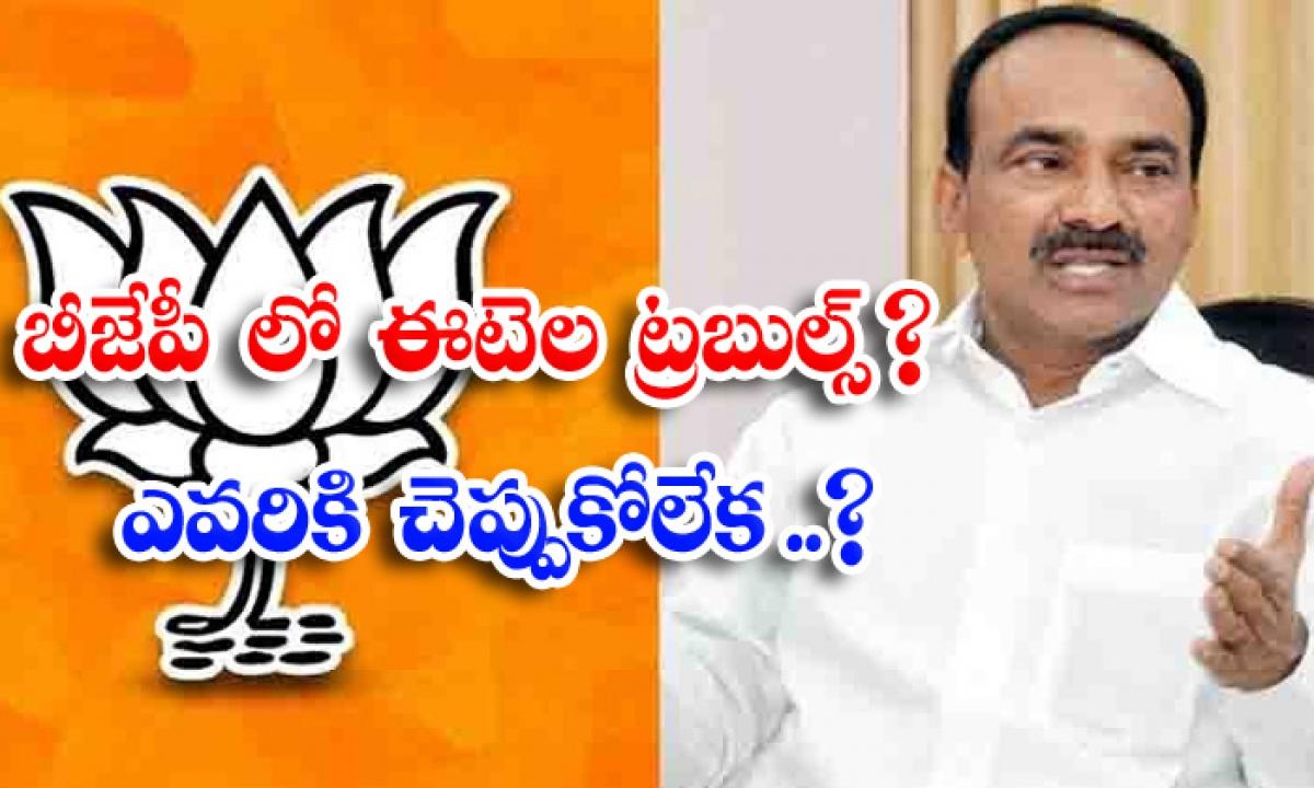 Etela Rajendar Troubuled In Bjp-బీజేపీ లో ఈటెల ట్రబుల్స్ ఎవరికీ చెప్పుకోలేక..-Political-Telugu Tollywood Photo Image-TeluguStop.com