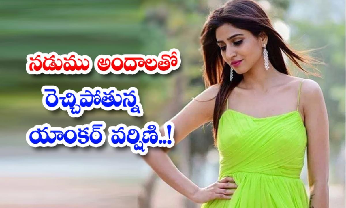 Anchor Varshini Sounderajan In Black Saree Pics-TeluguStop.com