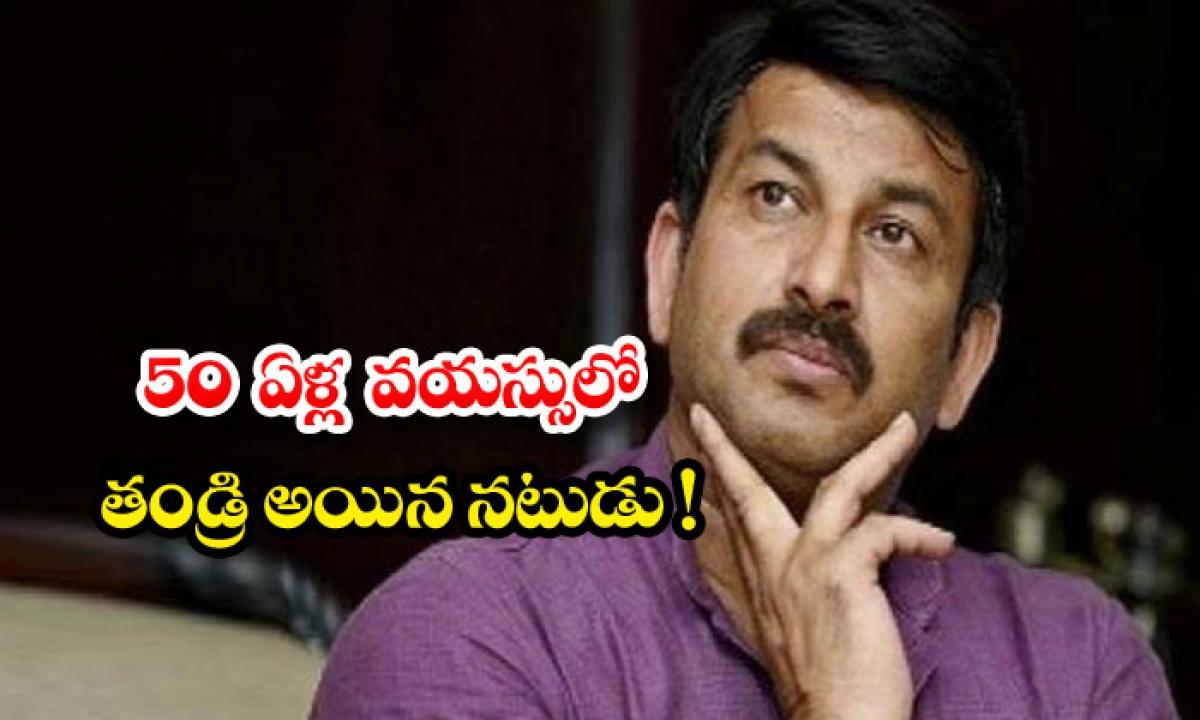 Actor And Bjp Mp Manoj Tiwari Blessed With Baby Girl-50 ఏళ్ళ వయసులో తండ్రి అయిన నటుడు-General-Telugu-Telugu Tollywood Photo Image-TeluguStop.com