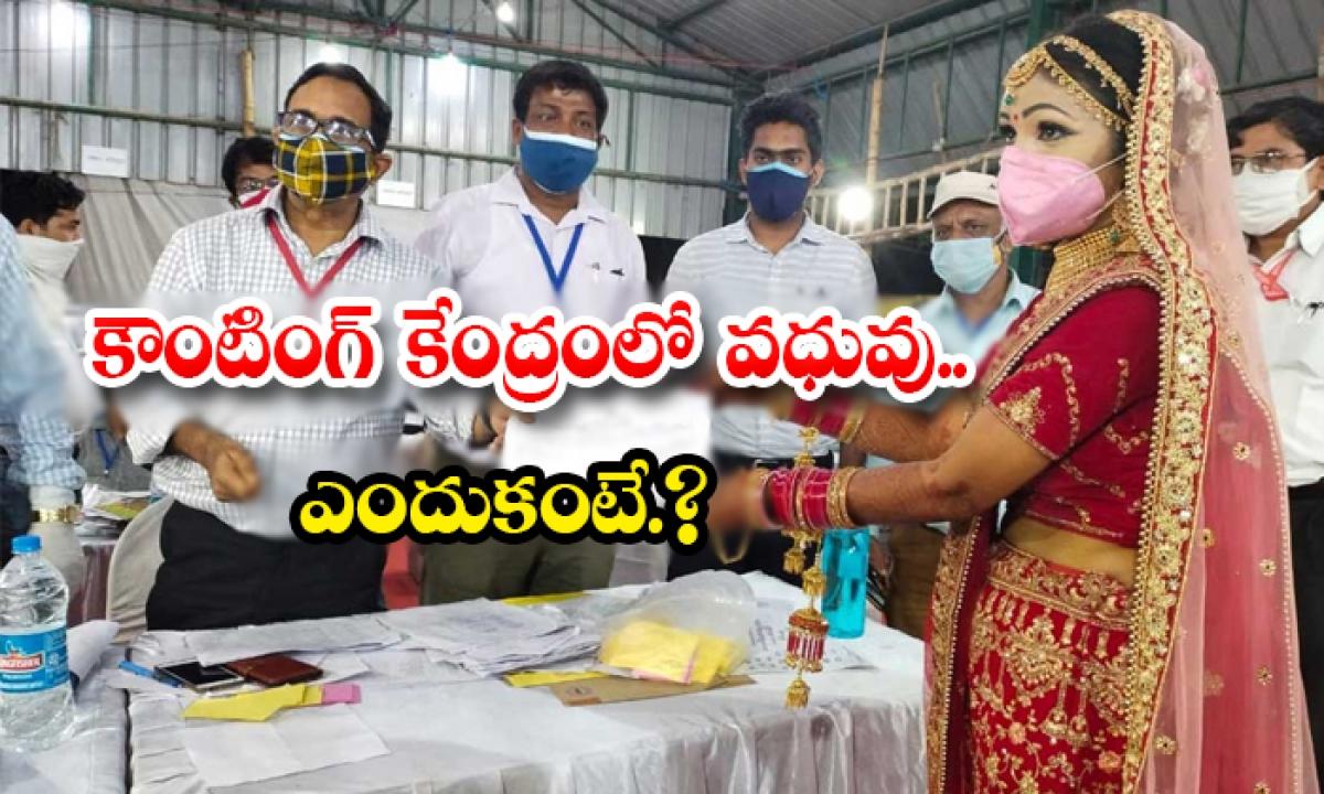 Bride In Uttarpradesh Runs To Polling Counting Center To Receive Victory Certificate In Between Of Marriage-కౌంటింగ్ కేంద్రంలో వధువు.. ఎందుకంటే.-General-Telugu-Telugu Tollywood Photo Image-TeluguStop.com