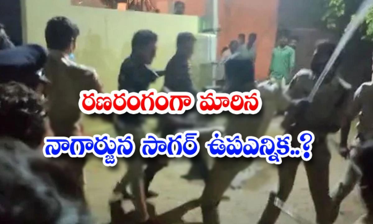 Nagarjuna Sagar By Election Turned Into A Battlefiel-TeluguStop.com