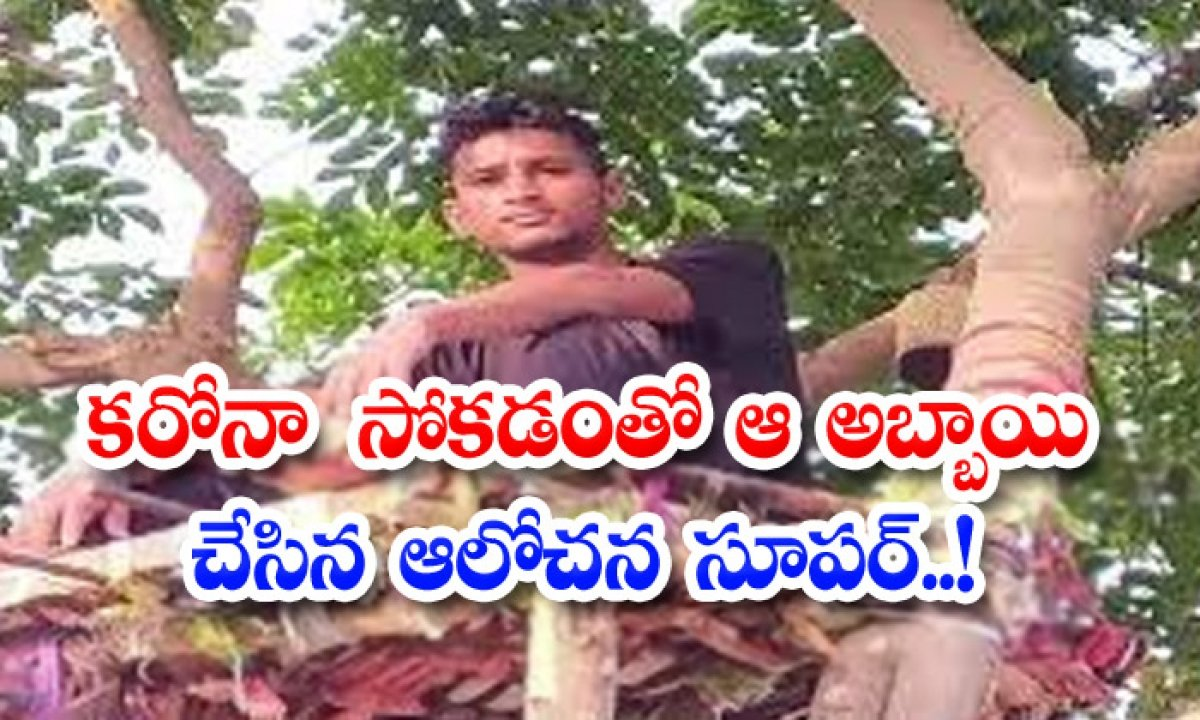 Viral The Boys Idea Of Infection Is Super-TeluguStop.com