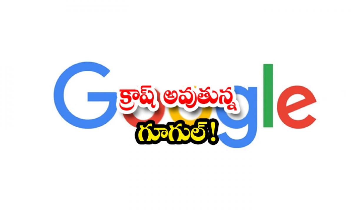 Google Users Facing Site Crashing Problem-క్రాష్ అవుతున్న గూగుల్-General-Telugu-Telugu Tollywood Photo Image-TeluguStop.com