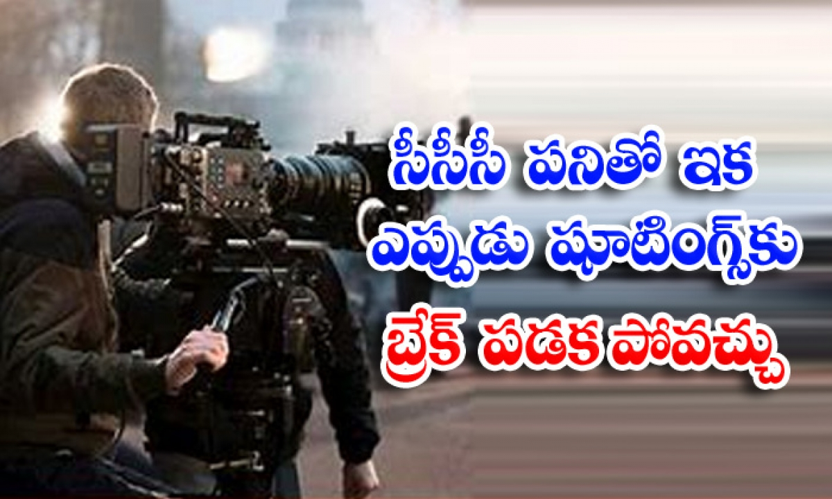 Ccc Covid Vaccination Program Going In Tollywood-TeluguStop.com