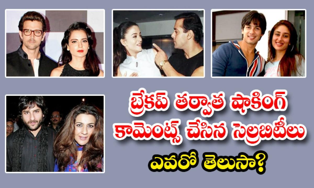 Celebrity Stars Comments After Breakup-బ్రేకప్ తర్వాత షాకింగ్ కామెంట్స్ చేసిన సెల్రబిటీలు ఎవరో తెలుసా-Movie-Telugu Tollywood Photo Image-TeluguStop.com