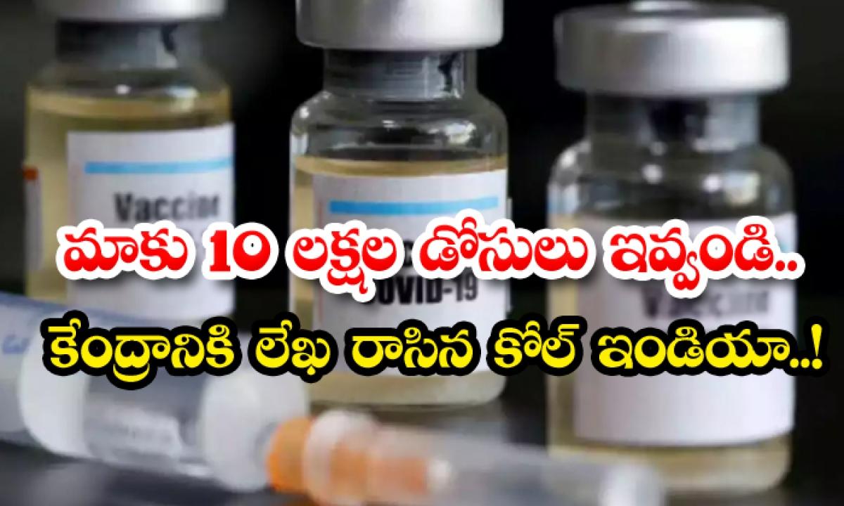 Coal India Request Center Million Vaccine Doses-TeluguStop.com