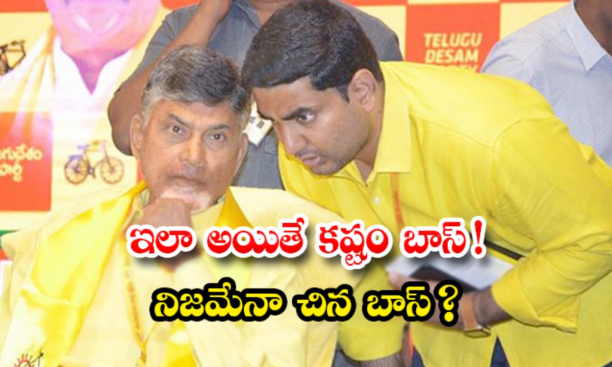Lokesh Chandrababu Active On Ap Politics-TeluguStop.com